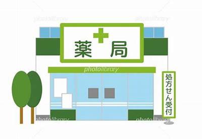 ぴぃぷる薬局石嶺店の画像1