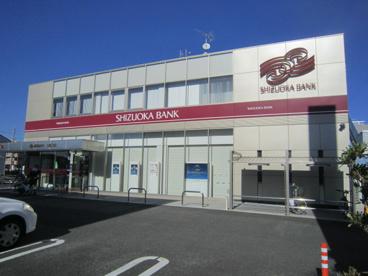 静岡銀行 上島支店の画像1