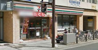 セブンイレブン 中ノ橋通1丁目店の画像1