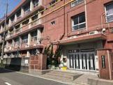 和歌山市立城東中学校