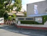 和歌山市立中之島幼稚園