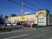 文具スーパー事務キチ浜松店