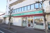 ローソンストア100立川南通店