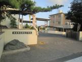 萩丘小学校