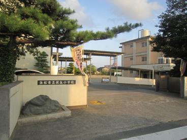 萩丘小学校の画像2