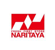 ナリタヤ小深町四街道店の画像1