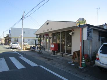 浜松富塚郵便局の画像1
