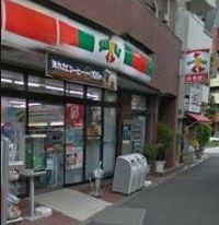 サンクス新宿鶴巻町店の画像1
