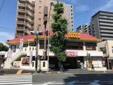 ココス 横浜阪東橋店