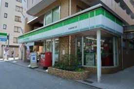 ファミリーマート 阪東橋東口店の画像1