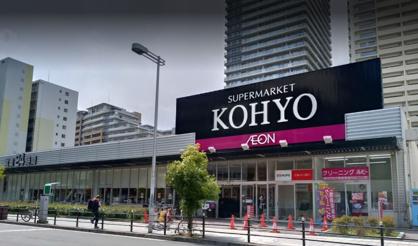 KOHYO(コーヨー) 難波湊町店の画像1