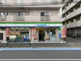 ファミリーマート 世田谷淡島通り店