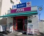 まいばすけっと 高田駅前店