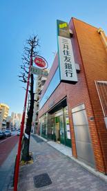 三井住友銀行麻布支店の画像1