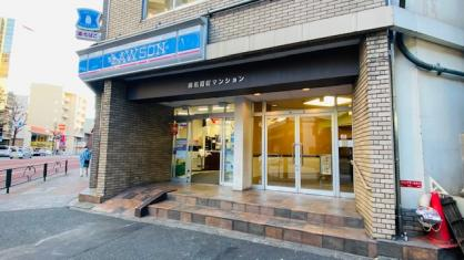 ローソン 西麻布四丁目店の画像1