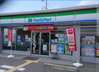 ファミリーマート 茨木蔵垣内店の画像1