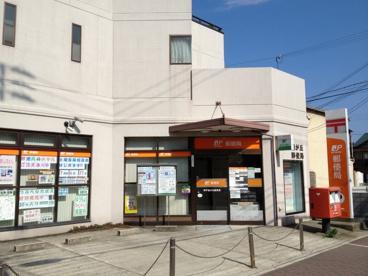 旭が丘郵便局の画像1