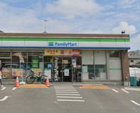 ファミリーマート 今宿一丁目店