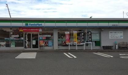 ファミリーマート 横浜鶴見元宮店の画像1
