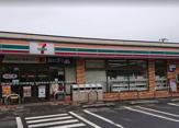 セブンイレブン 鎌倉関谷店