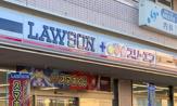 ローソンLTF 鎌倉台店