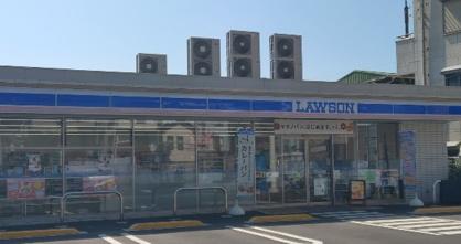 ローソン 藤沢鶴沼神明四丁目店の画像1