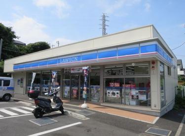 ローソン 戸塚工業団地前店の画像1
