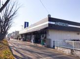 ミートモリタ屋 聖ヶ丘店
