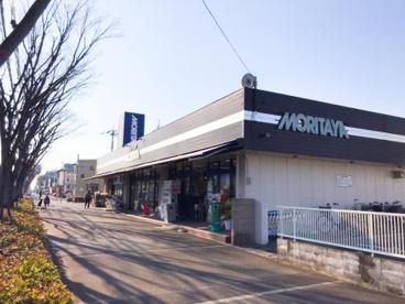 ミートモリタ屋 聖ヶ丘店の画像1