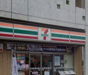 セブンイレブン 横浜杉田4丁目店の画像1