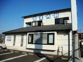 浜本内科医院