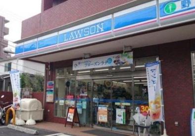 ローソン 横浜寺尾五丁目店の画像1