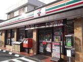 セブンイレブン 横浜保土ヶ谷2丁目店
