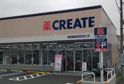 クリエイトSD 鶴見北寺尾店の画像1