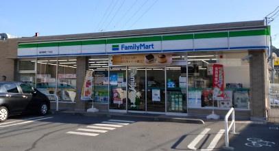 ファミリーマート 横浜駒岡二丁目店の画像1