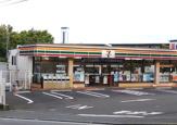 セブンイレブン 横浜左近山団地店