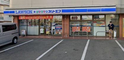 ローソンLTF 東戸塚店の画像1