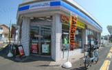ローソンLTF 大和上和田団地店