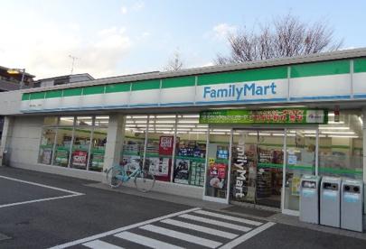 ファミリーマート アスロード鶴見向井町店の画像1