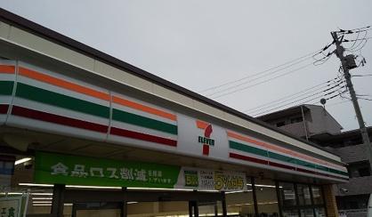 セブンイレブン 横浜原宿2丁目店の画像1