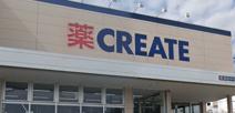 クリエイトSD 保土ヶ谷東川島町店