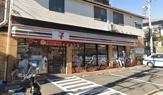 セブン-イレブン 横浜寺前店