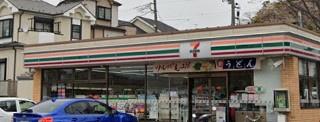 セブン-イレブン 横浜原宿3丁目店の画像1