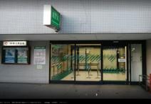 京都中央信用金庫市場支店