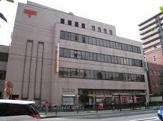 台東日本堤郵便局