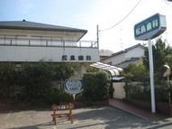 松島歯科医院の画像1
