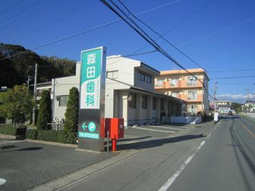 森田歯科医院の画像1