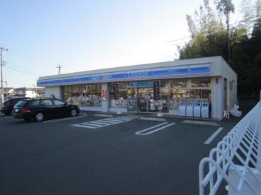 ローソン 浜松富塚の画像1