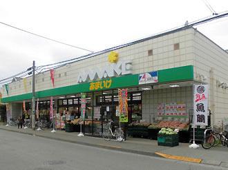 スーパーあまいけ 小川店の画像1