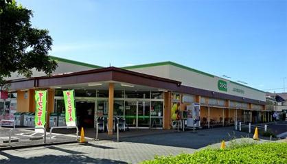 コープみらい 小川西町店の画像1